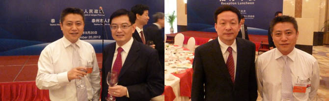 MD Li with Singapore Minister, Heng Swee Keat & Suzhou Mayor, Zhou Nai Xiang